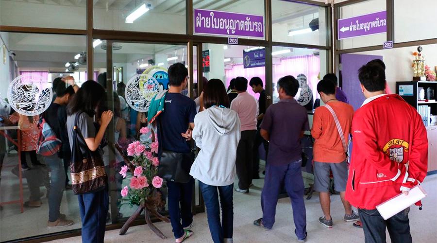Тайланд готовит поправки в порядок получения водительских прав в стране