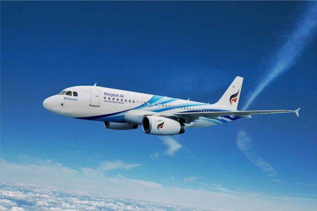 Bangkok Airways ослабляет ограничения