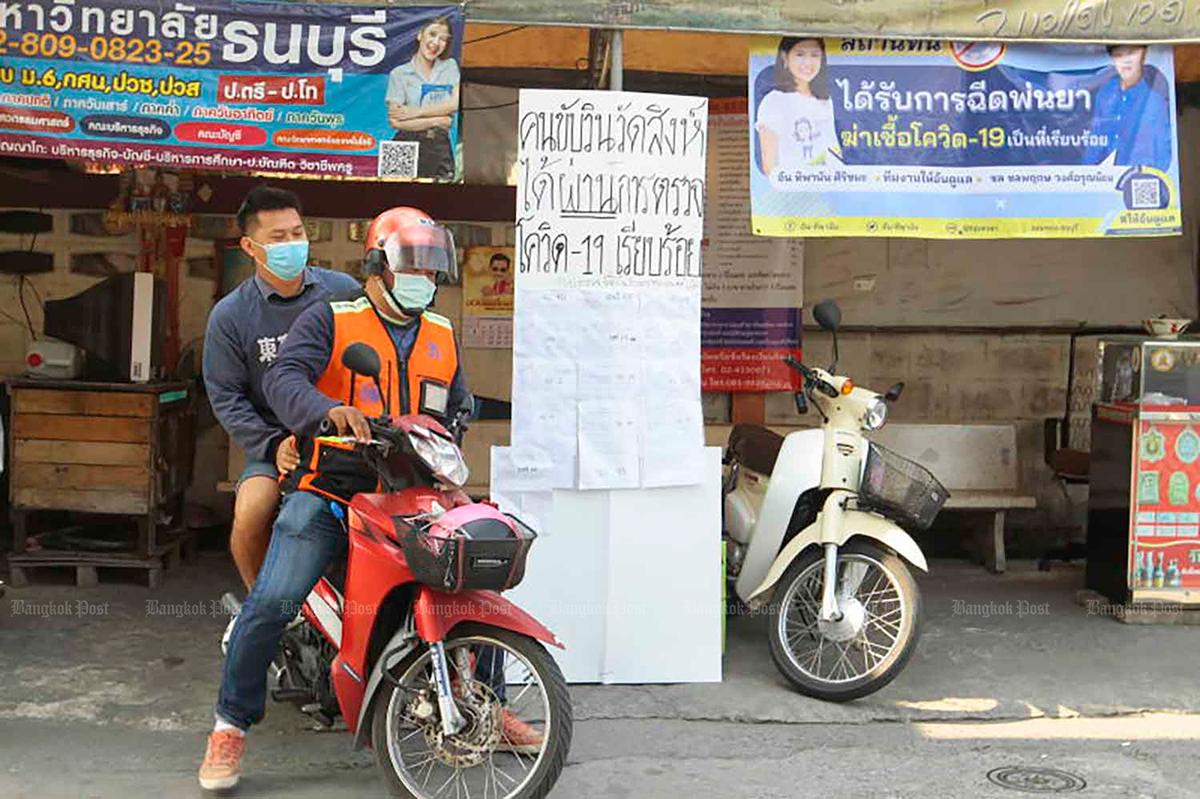 В Таиланде снижается число случаев заражения коронавирусом