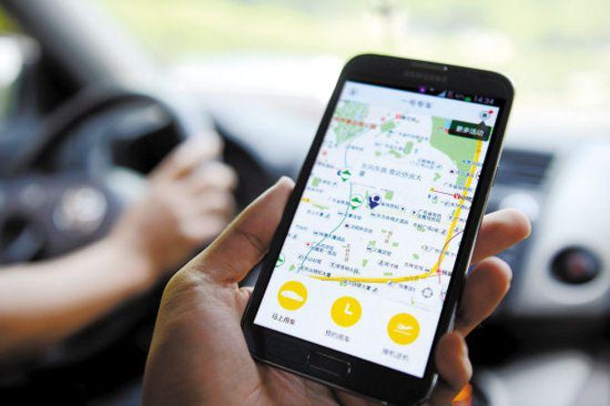 Приложение для смартфонов в помощь иностранным туристам выпустили в Камбодже