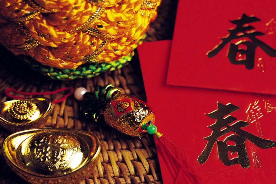 Сценарии китайского нового года