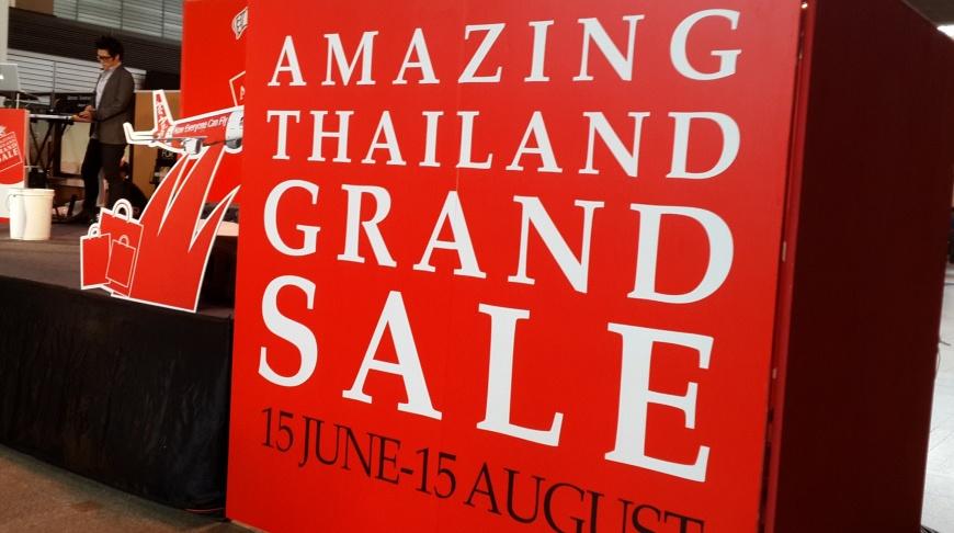 15 июня стартует летний сезон скидок и распродаж Amazing Thailand Grand Sale