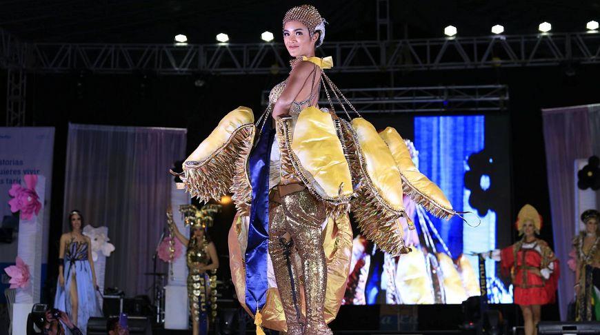 Платье-дуриан из Таиланда названо лучшим национальным костюмом