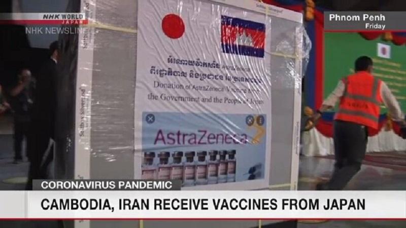 Камбоджа получила первые партии вакцин против коронавируса от Японии