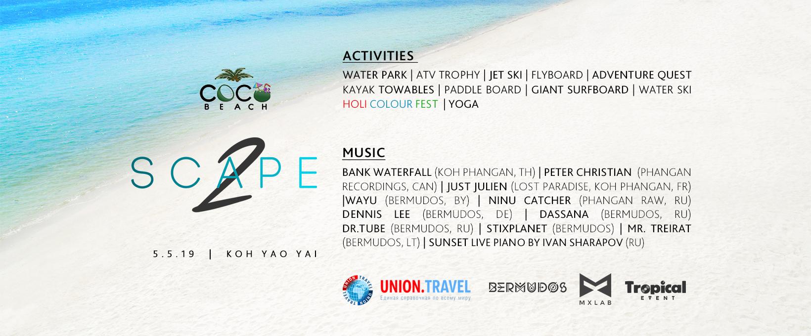 Приключение на пляже Коко на острове Yao Yai, которое для Вас подготовила команда Bermudos