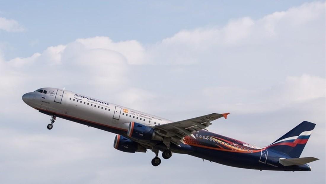 «Аэрофлот» сократил продолжительность рейсов в Таиланд и Вьетнам благодаря Пакистану