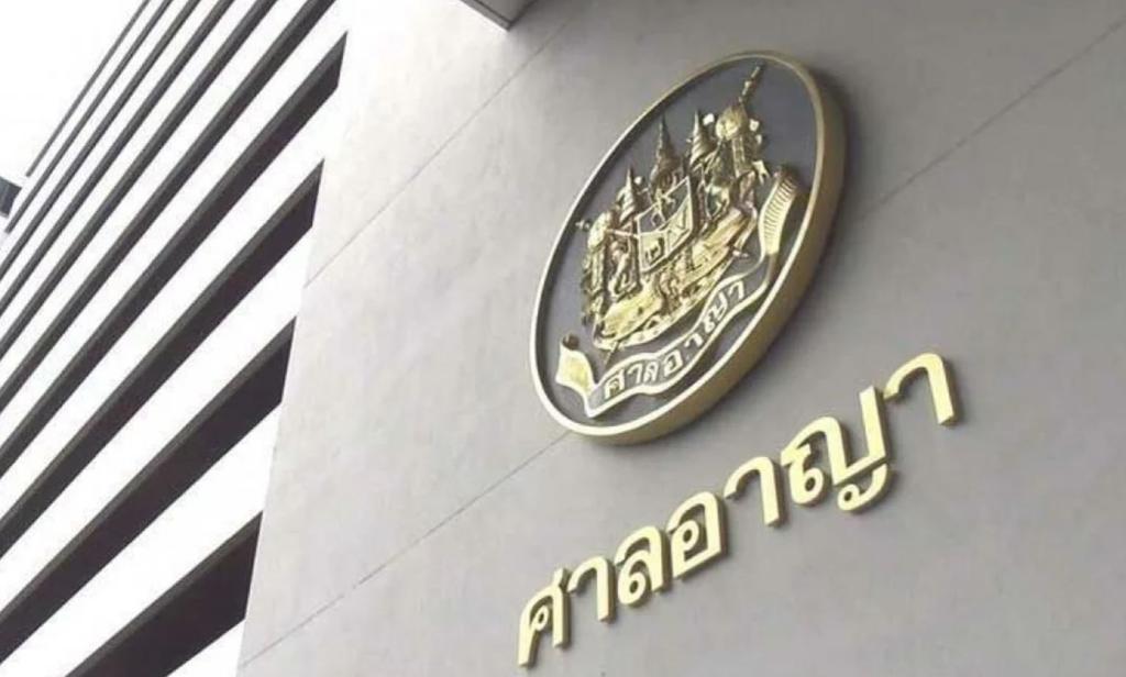 Женщину в Таиланде приговорили к 43 годам тюрьмы за оскорбление монархии