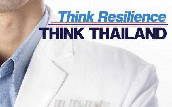 Таиланд превращается в центр цифровых инноваций в Азии