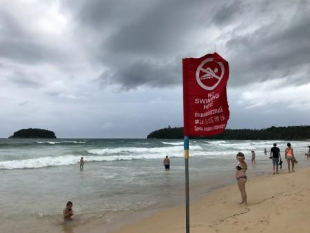 Пляжи Пхукета могут лишиться спасателей с 1 октября