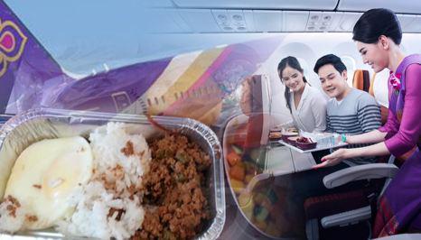 Пассажир Thai Airways написал пост в Facebook о плохом питании во время полёта