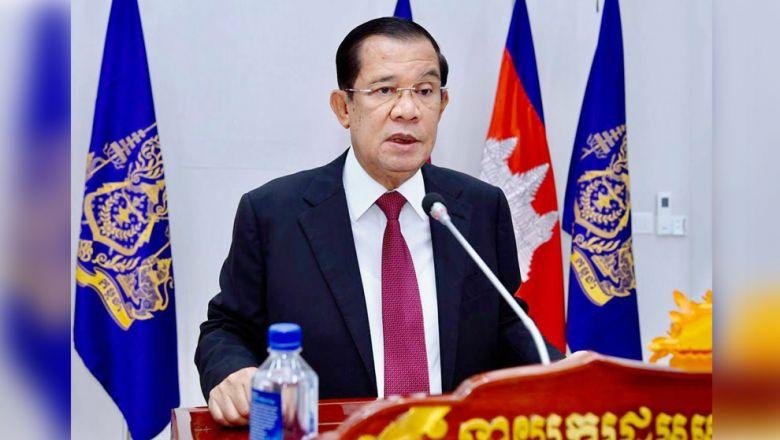 Камбоджа проведет в режиме видеоконференции саммит Азия-Европа (АСЕМ 13)
