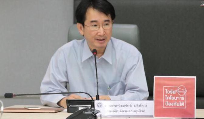 Чистому от коронавируса Таиланду угрожает вторая волна