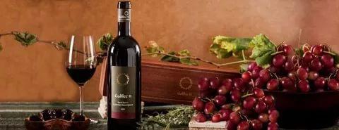 Вино царя Давида