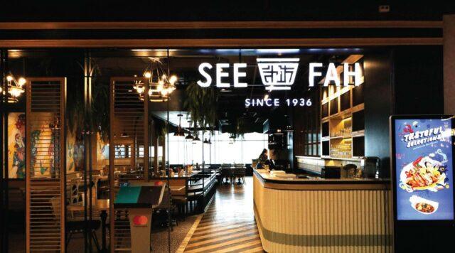ТАТ проверяет безопасность ресторанов