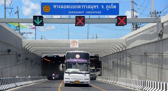 Тоннель у Central Festival будет закрыт утром 30 марта