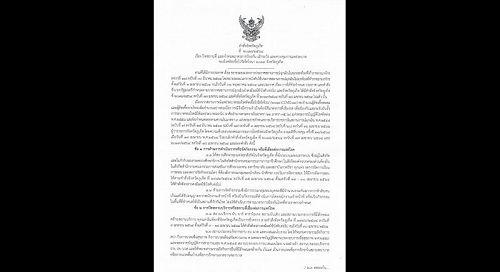Полный список антивирусных ограничений и требований на Пхукете