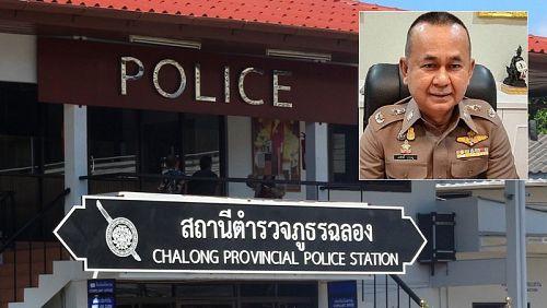 30 сотрудников полиции Чалонга отправлены на самоизоляцию
