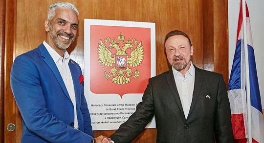 Открытия почетного консульства Российской Федерации на острове Самуи