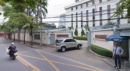Консульский отдел посольства России закрывается на 11 дней