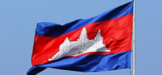 В Камбодже хотят снести, незаконно работающее казино