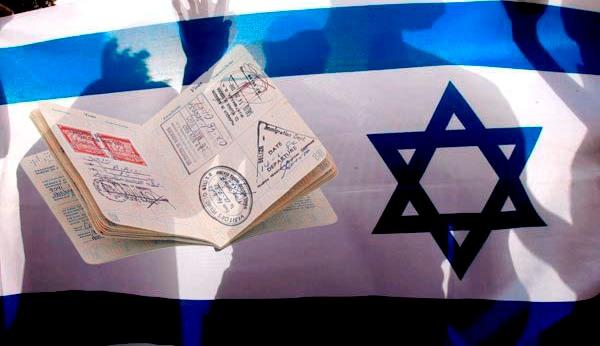 Иностранный брак в Израиле: 3 шага на пути к легализации