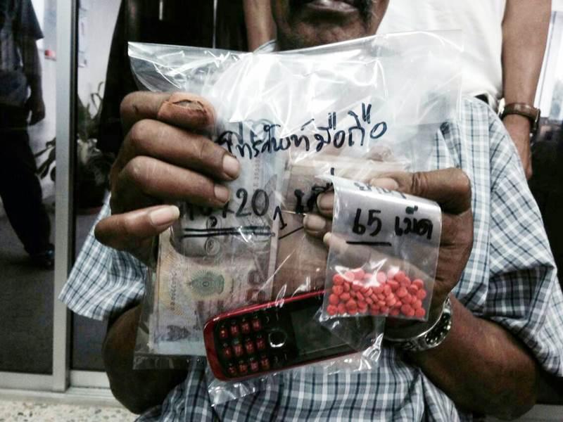 Житель Пхукета задержан с огромным количеством метамфетамина
