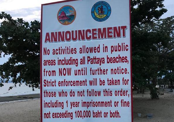 Полиция Паттай арестовала 23 нарушителя приказа о закрытии пляжей