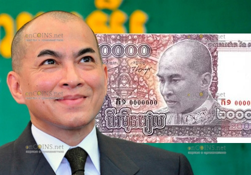 Камбоджа выпускает в обращение памятную банкноту 20 000 риалов