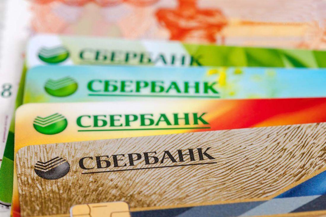 Алгоритм съема денег в Тае с карты Сбербанка без комиссии