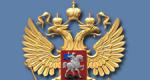 Посольство Российской Федерации в Королевстве Камбоджа