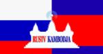 Первое русскоязычное телевидение в Камбодже!