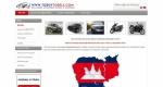 Самый большой автомобильный рынок в Камбодже.