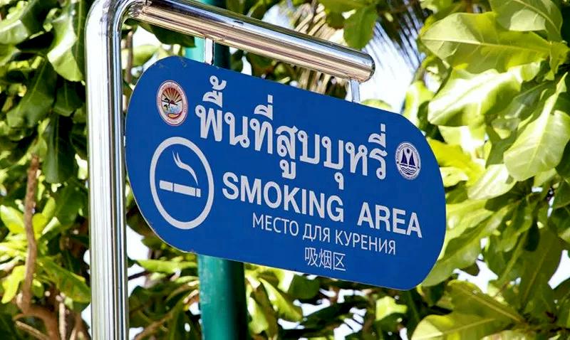Курение в Таиланде 2019: что нужно знать туристу