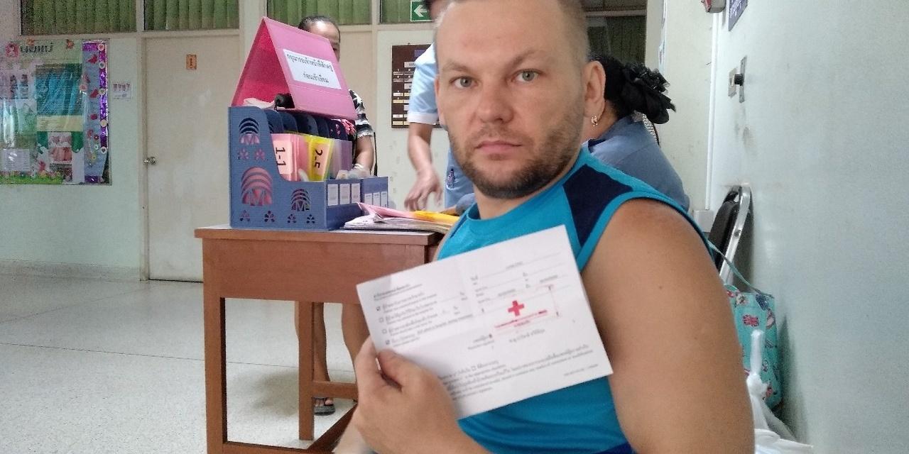 Выпускница тагильского худграфа родила в Таиланде больного ребёнка и просит о помощи