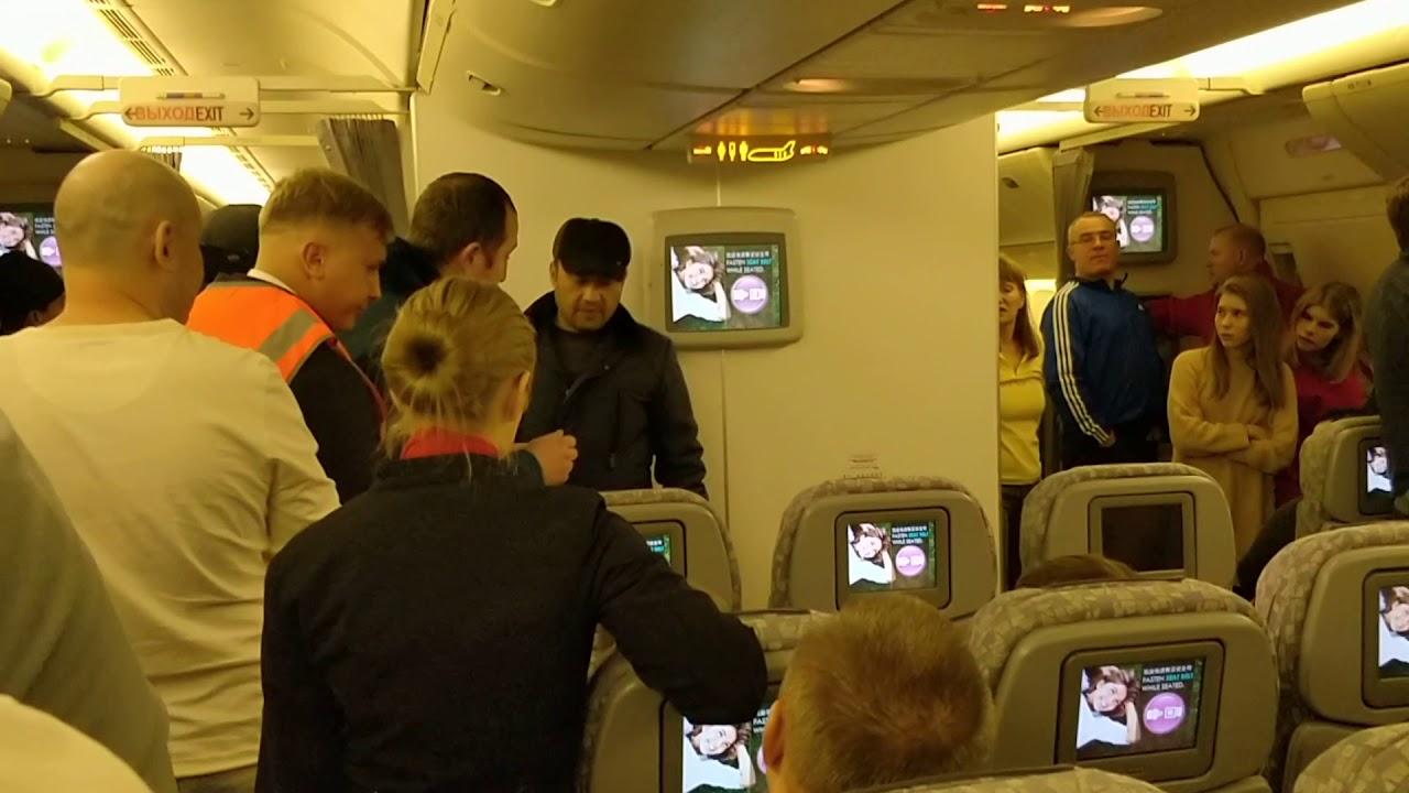 На рейсе Бангкок - Москве пассажир попытался выйти в аварийный люк