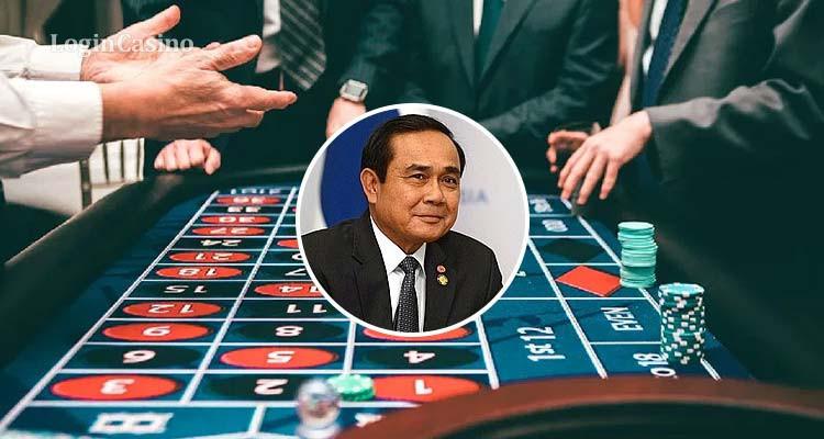 В Таиланде могут легализовать азартные игры для сдерживания COVID-19