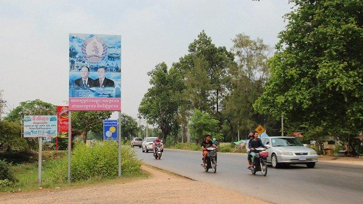Камбоджа разрешит США поиск останков американских военных