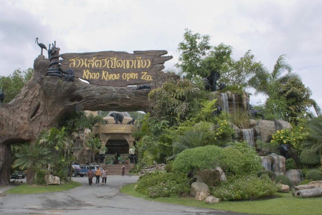Открытый зоопарк Као Кео