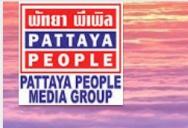 Грабитель магазинов Seven 11 арестован в Паттайе