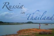 Russia in Pattaya