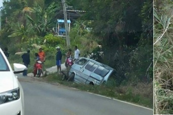 Today's accidents on Koh Chang