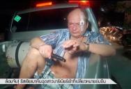 В Паттайе арестован россиянин за попытку изнасилования