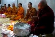 Энергия буддизма