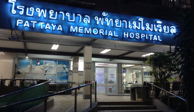 Из личного опыта посещения Паттайя Мемориал госпиталя по страховому случаю