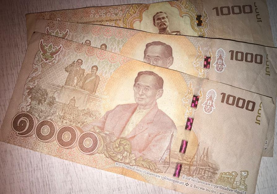 Заместитель главы центрального банка считает, что тайский бат может ослабнуть