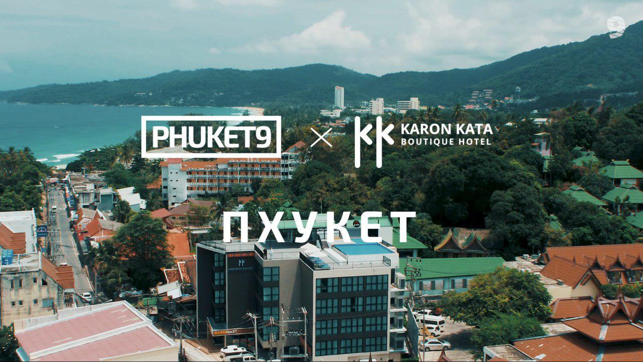На Пхукете сняли кавер-версию на песню Тимати и Гуфа «Москва»