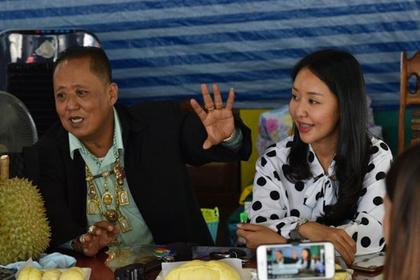 Тайский дуриановый магнат объявил конкурс для женихов дочери