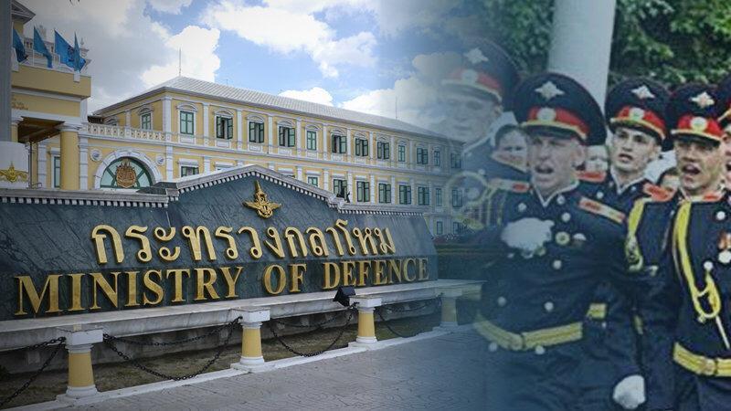 Тайские войска планируют отправлять своих курсантов на обучение в Россию