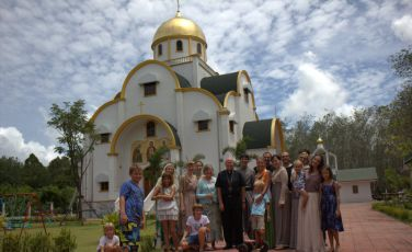 Виртуальный тур по храму Живоначальной Святой Троицы на Пхукете