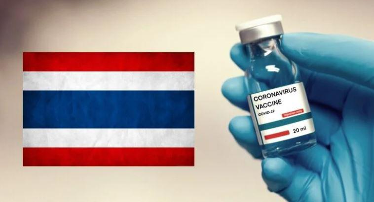 Тайцам не предоставят выбор среди вакцин против COVID-19